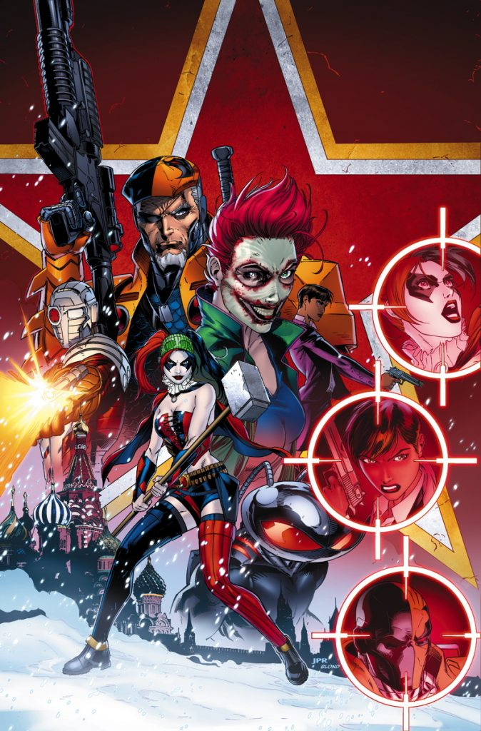 New_Suicide_Squad_Vol_1-2_Cover-1_Teaser